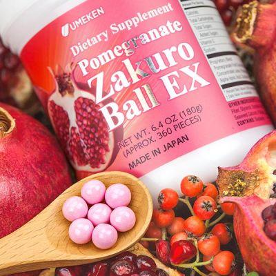 Pomegranate Zakuro Ball EX / 2 mth supply (360 balls)