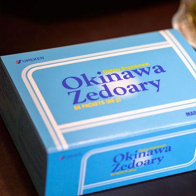 Okinawa Zedoary / 1 mth supply (60 packets)