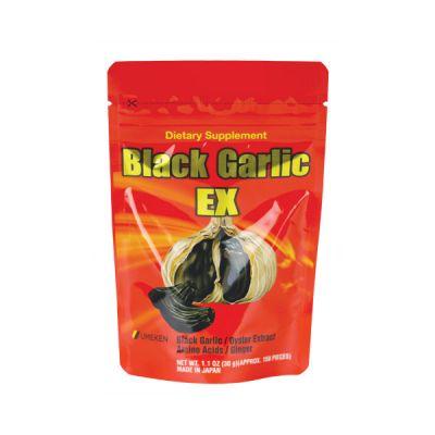 Fermented Black Garlic EX  / 3 mth supply (150 balls)